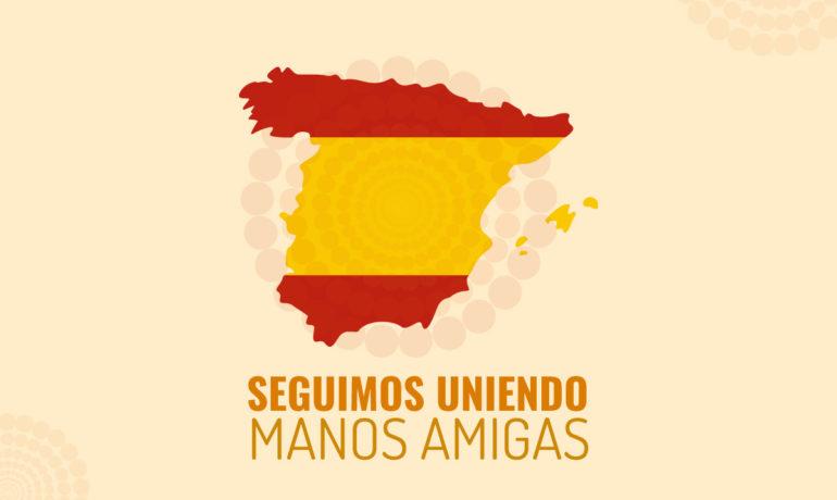 España nos da la bienvenida.